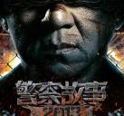 http://image11.m1905.cn/uploadfile/2013/0625/20130625091746251.jpg