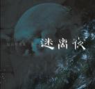 http://image11.m1905.cn/uploadfile/2013/0625/20130625092323443.jpg