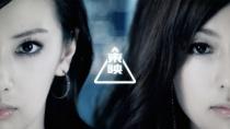 《室友》曝先行预告 北川景子、深田恭子惊悚合租