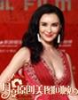 月度美图6月号:莫小棋冶艳红裙秀G奶