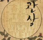http://image11.m1905.cn/uploadfile/2013/0701/20130701095154205.jpg