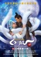 http://image11.m1905.cn/uploadfile/2013/0704/20130704044322538.jpg