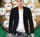 http://image11.m1905.cn/uploadfile/2013/0704/20130704012550810.jpg