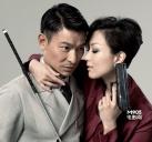 《盲探》:刘德华、郑秀文