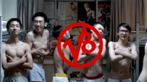《青春派》首发预告片 宿舍裸男惊慌失措上演18禁