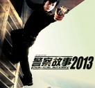 http://image11.m1905.cn/uploadfile/2013/0710/20130710042033736.jpg
