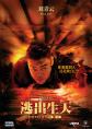 http://image11.m1905.cn/uploadfile/2013/0711/20130711095853562.jpg