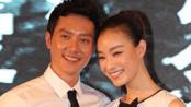 《我想和你好好的》甜蜜情侣档 冯绍峰现场念情书