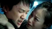《我想和你好好的》疯爱版预告 冯绍峰玩命咆哮