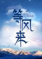 http://image11.m1905.cn/uploadfile/2013/0717/20130717094614342.jpg