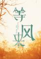 http://image11.m1905.cn/uploadfile/2013/0717/20130717094614352.jpg