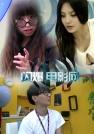 郭玮-闪爆电影网