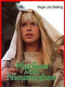 玛丽卡的地狱
