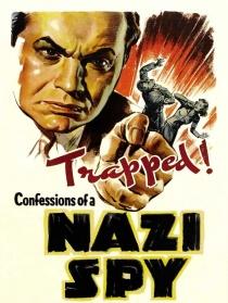 一个纳粹间谍的自白