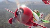 《飞机总动员》发布角色特辑 飞行好手制造笑料
