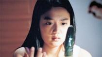 《梦精记2》预告片 高校女生情窦初开大胆求爱记