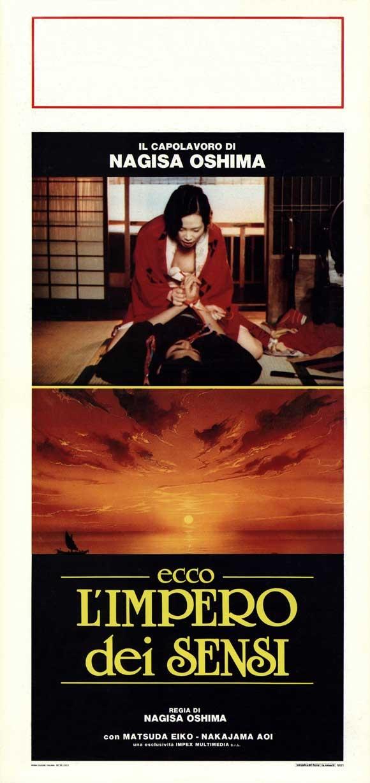 螳螂_感官世界_电影海报_图集_电影网_1905.com