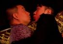 《超级经纪人》再现逆天秀 王祖蓝杜汶泽男男吻