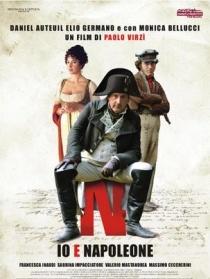 我與拿破侖