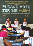 请为我投票