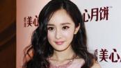 杨幂回应《小时代》系列争议 做好自己最重要