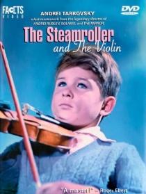 压路机与小提琴