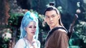 3D《白狐》发布首款预告片 上演仙魔狂战人狐绝恋