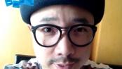 《一夜惊喜》祝福VCR 徐峥义不容辞还范冰冰人情