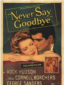 永不说再见