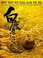 小说改编电影高清点播合集