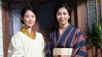 《小小的家》曝先行预告 山田洋次首部爱情电影