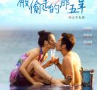 http://image11.m1905.cn/uploadfile/2013/0812/20130812104925728.jpg