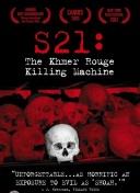 S21-红色高棉杀人机器