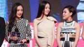 《小时代2》姐妹聚首 杨幂、郭采洁揭秘闺蜜趣事