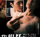 http://image11.m1905.cn/uploadfile/2013/0813/20130813043746137.jpg