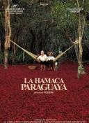 巴拉圭树吊床