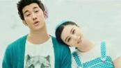 《一夜惊喜》MV大赏 范冰冰、李治廷秀恩爱晒幸福