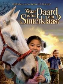 薇琦的马儿哪里去了
