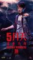 http://image11.m1905.cn/uploadfile/2013/0819/20130819094251578.jpg