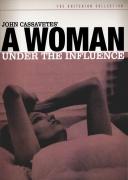 受影响的女人