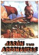 杰逊王子战群妖