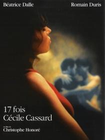 情感17章