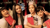 《小时代2》音乐赏析 刘忻献唱《残忍的缠绵》