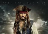 """《加勒比海盗5》定片名 """"死无对证""""引猜想"""