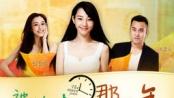 《被偷走的那五年》赴广州 白百何变身求爱女强人