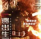 http://image11.m1905.cn/uploadfile/2013/0823/20130823091632937.jpg