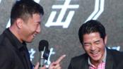 《全民目击》发布会 孙红雷、郭富城全面PK抢风头