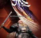 http://image11.m1905.cn/uploadfile/2013/0902/20130902033854724.jpg