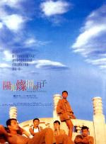 中国文学作品改编之影片