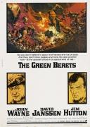 绿色贝蕾帽